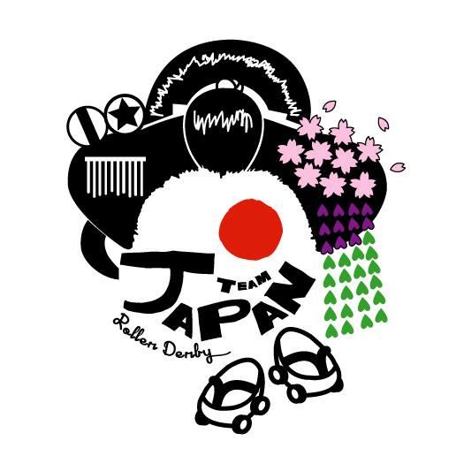 The excellent Team Japan logo.