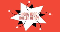 Hong Kong Roller Derby Logo (by )
