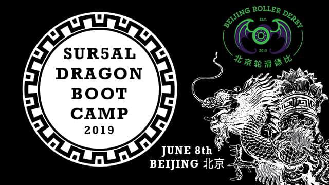 Flyer logo for the Beijing Dragon Bootcamp event.