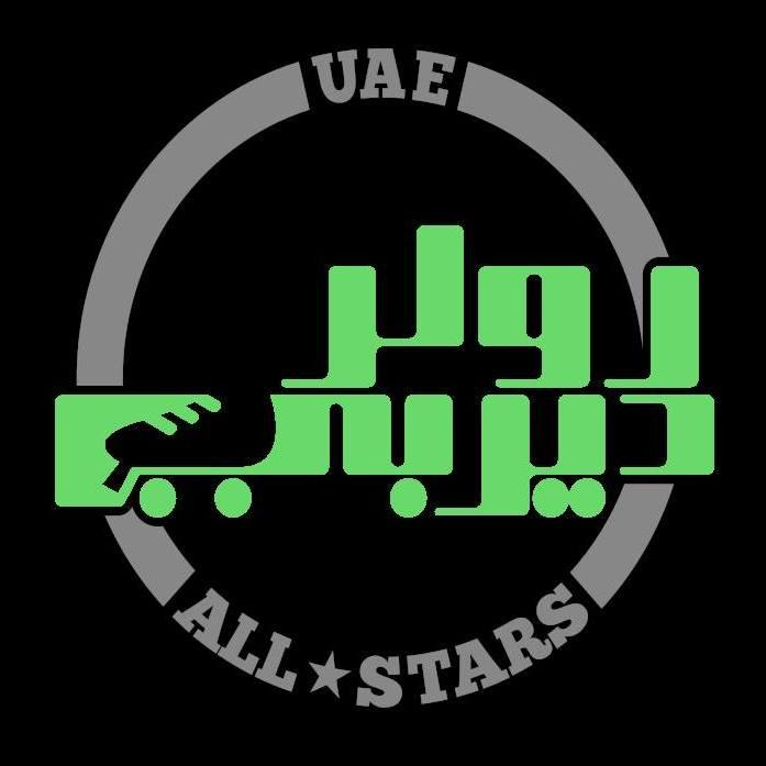 "UAE Roller Derby Logo (""UAE All-Stars"" forming part of a circle in grey, with the Arabic name in green on top, designed to include the image of a roller skate in the negative space)"